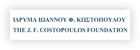 costopoulos foundation